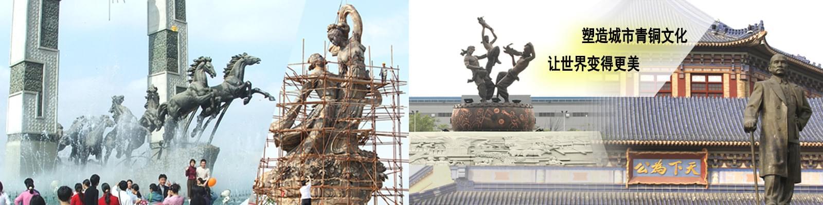 台湾铜雕广州_台湾 《拱门》不锈钢城市雕塑工程