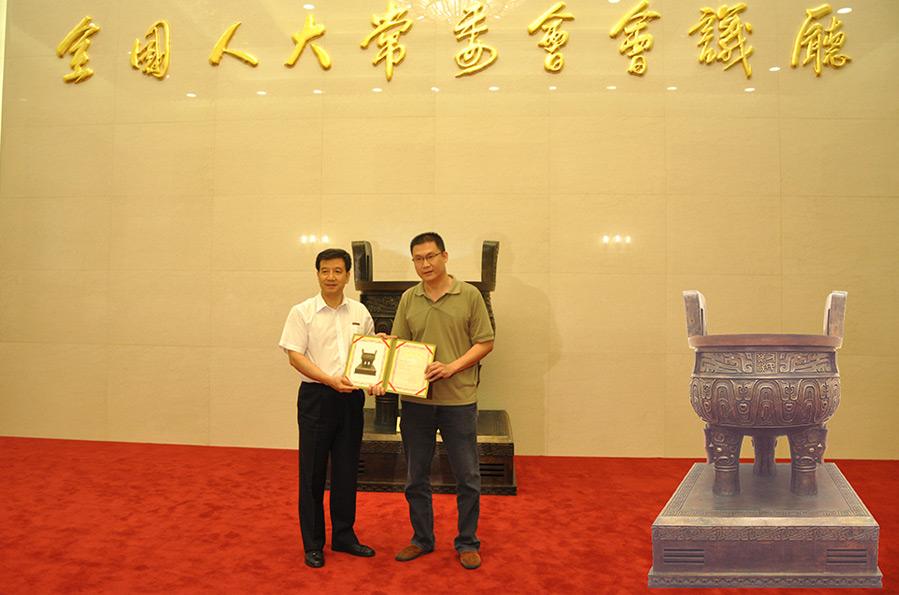 北京人民大会堂人民万岁铜鼎工程