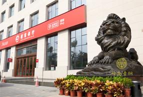 铜狮子厂家长期合作企业-招商银行