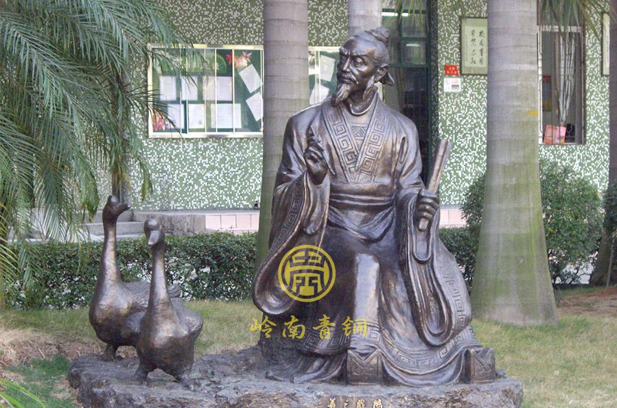 王羲之、齐白石【校园人物铜像】-佛山盐步小学