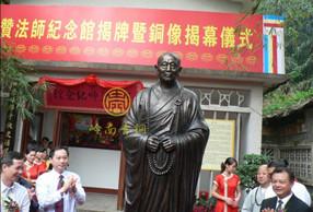 广西省桂平市巨赞法师人物铜雕塑工程