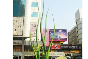 《生机》不锈钢城市雕塑-广州步行街