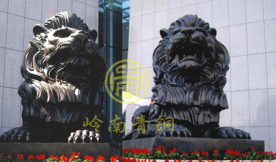 中国人民银行内蒙古分行铜狮工程