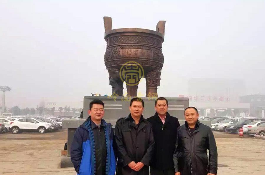 《百年润华》青铜鼎-山东润华集团