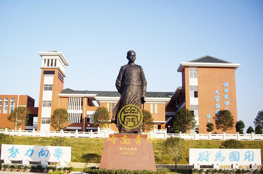 【少年孙中山伟人铜像】-广东中山翠亨小学