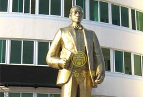 朱锡昂【近代名人铜像】-广西玉林市高中