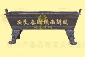 长方香炉2高0.9-0.95米,长由客户定制,宽按比例