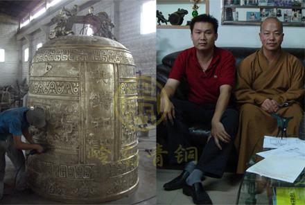 青海北海禅寺大铜钟(口径1.75m,高2.62m)