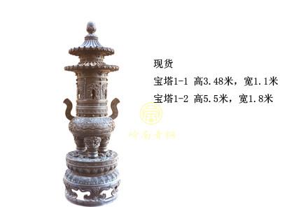 现货:宝塔1(高3.48米;高5.5米)