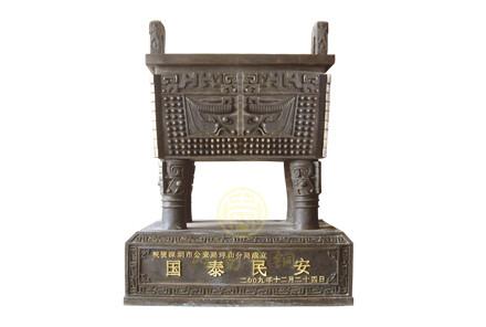 现货:铜鼎11(长1.1m;长55cm)