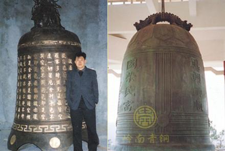 江西妙乐寺青铜钟      广州增城何仙姑青铜钟