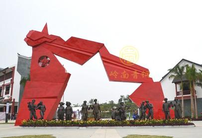 民族人物铜像群-广西百色园博园