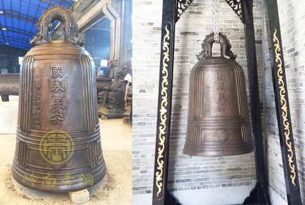 佛山关帝庙铜钟