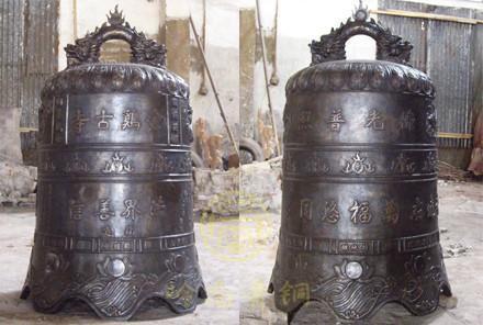 阳江金鸡寺佛教用铜钟