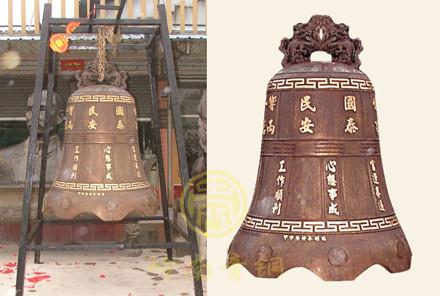 广州白云山旅游景点青铜钟