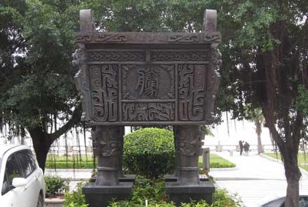 珠海庆华酒店铜鼎(高3.25米)