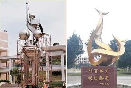 校园雕塑-人物铜像/不锈钢/铜浮雕/铜钟