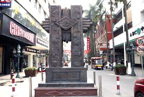步行街雕塑-顺德凤城老街