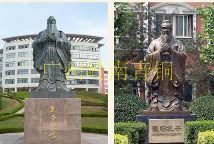 【孔子铜像】定制工程