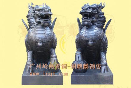现货:大型铜麒麟2 (长1米,高1.2米)门口镇宅招财