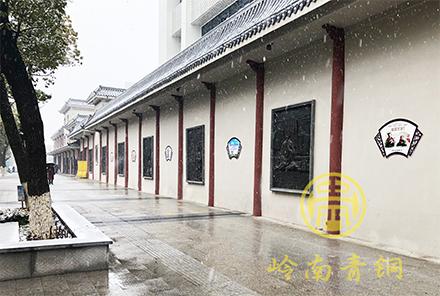 南昌《文化墙主题铜浮雕》
