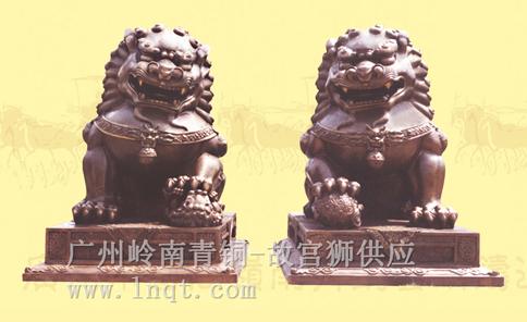 中华狮(故宫铜狮子)2号