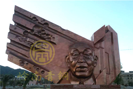 云南《腾冲-胡焕庸铜像》大型城市雕塑工程
